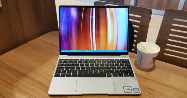 Review: Huawei MateBook 13, el ultraportátil por excelencia