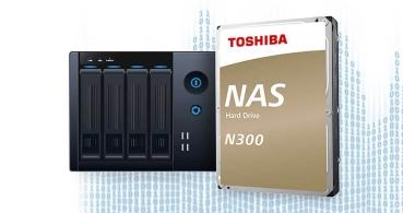 Toshiba N300 y X300, los discos duros de hasta 16 TB sellados con helio