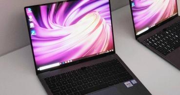 Nuevos Huawei MateBook D llegan al mercado por menos de 700 euros