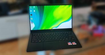 Review: Acer Swift 5 (2020), el ultraportátil de 14 pulgadas en menos de 1 kilo