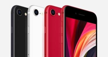iPhone SE Plus sería el próximo móvil económico de Apple con pantalla más grande