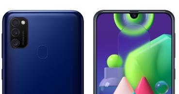 Samsung Galaxy M21 llega a España: enorme batería de 6.000 mAh y precio ajustado