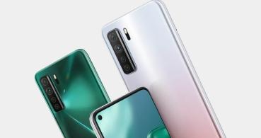 """Huawei P40 Lite 5G es oficial: la versión """"vitaminada"""" con cámara de 64 MP y 5G"""