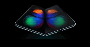 """Galaxy Fold Lite sería el móvil plegable """"barato"""" de Samsung"""