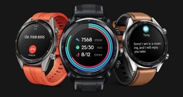 Oferta: Huawei Watch GT, un completo reloj inteligente por solo 89 euros
