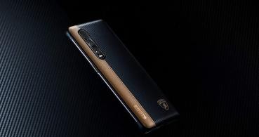 Oppo Find X2 Pro Lamborghini Edition, el móvil más exclusivo de Oppo cuesta 1.999 euros