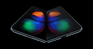 Filtrada una imagen del diseño del Samsung Galaxy Z Fold 2 5G