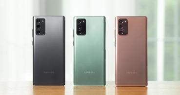 10 cosas que debes saber sobre el Samsung Galaxy Note 20