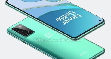 OnePlus 8T: filtradas las especificaciones técnicas del próximo gama alta