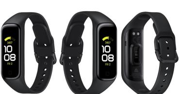 Samsung Galaxy Fit 2: pulsera deportiva con IP68 y hasta 21 días de autonomía