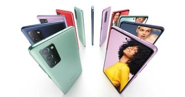 Samsung Galaxy S20 FE es oficial: una versión barata con pocas renuncias