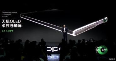 Oppo X 2021: pantalla flexible y extensible capaz de hacer crecer tu móvil