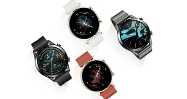 """Oferta: Huawei Watch GT 2 por 129 € y otros """"chollos"""" en tecnología"""