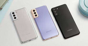Samsung Galaxy S21, S21+ y S21 Ultra: precios y tarifas con Orange