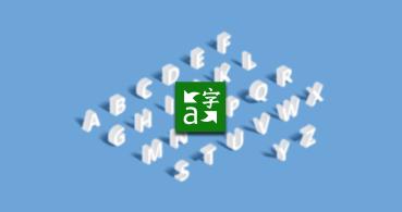 Traductor de Microsoft: qué es, cómo funciona y ventajas