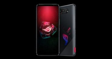 ROG Phone 5: 18 GB de RAM y carcasa con LEDs en el móvil gaming de Asus