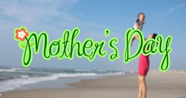 25 imágenes para enviar el Día de la Madre