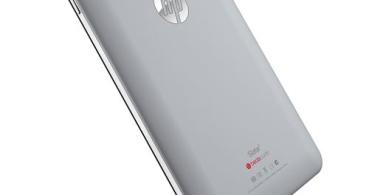 Ya está disponible la tablet HP Slate 7