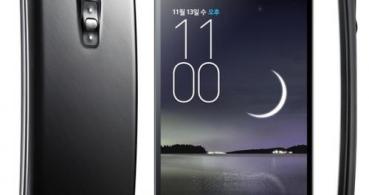 LG G Flex, el primer móvil curvado, llegará a España en febrero