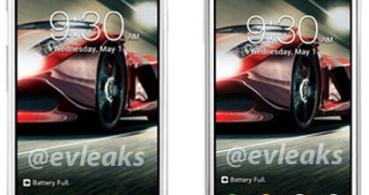 LG Optimus F5, smartphone muy cerca de la gama alta
