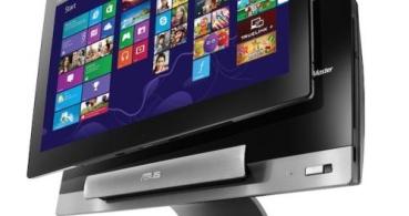 Asus Transformer AiO, un impresionante tablet-PC de 18.5 pulgadas