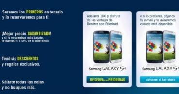 Reserva el nuevo Samsung Galaxy S4 en Phone House