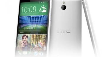 Se filtran las posibles especificaciones técnicas del HTC One Mini 2
