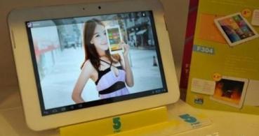 Ifive X2 : tablet de 8.9 pulgadas con buenas prestaciones