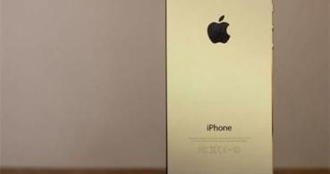 iPhone 5S será de color dorado