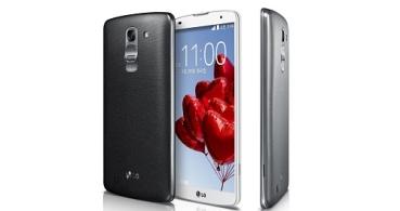 LG G Pro 2, presentado oficialmente antes del MWC