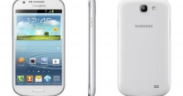 Samsung Galaxy Express, un teléfono con conectividad 4G