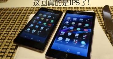 Sony Xperia Z1s, el posible hermano pequeño del Xperia Z1