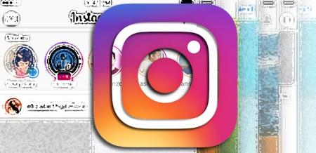 Instagram ya te avisa si comparten tu respuesta a un sticker de pregunta