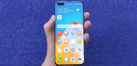 Cómo grabar llamadas en un móvil Huawei