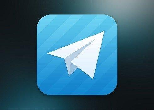 Telegram 2.5: más seguridad y edición de fotos