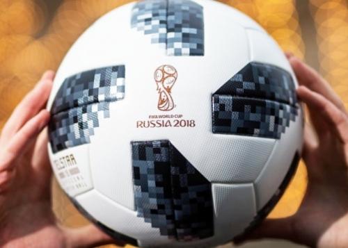 mundial-rusia-2018-balon-720x359