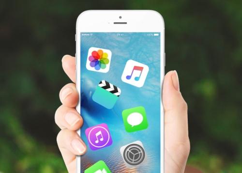 macx-mediatrans-iphone-portada-c-1300x650