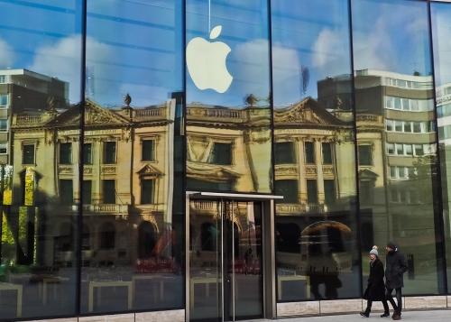 apple-tienda-1300x669