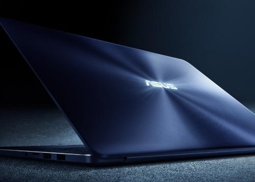 asus-portatil-1300x650