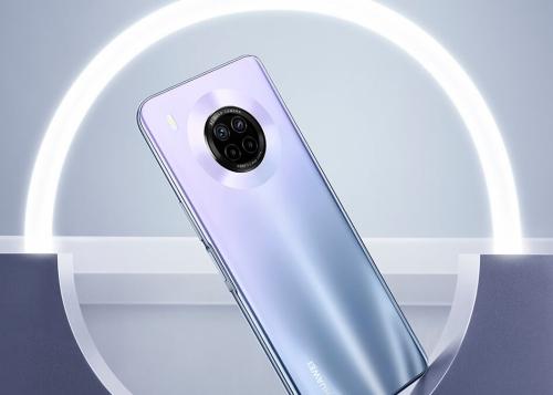 Huawei Y9a, cuádruple cámara y carga rápida para un gama media premium