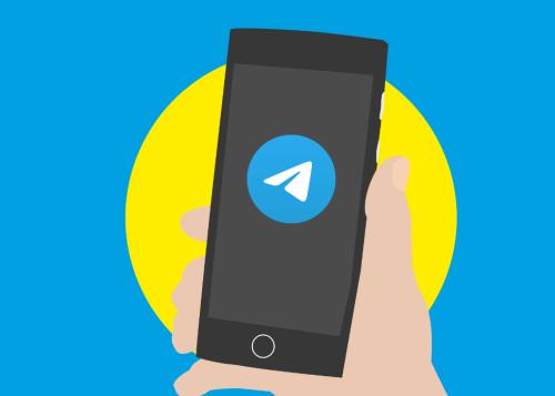 Cómo activar el modo invisible en Telegram