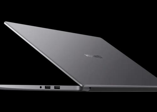 MateBook D 15 2021, el portátil de Huawei se actualiza con más potencia