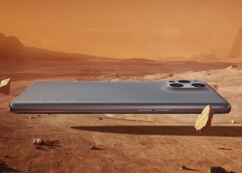 Oppo Find X3 Pro Mars Exploration Edition: gama alta con 16 GB de RAM y 512 GB de espacio