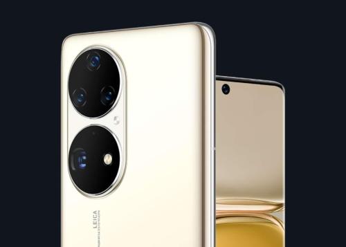 Huawei P50 son oficiales: excelencia fotográfica y gran diseño sin depender de Android