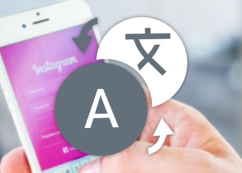 Instagram Stories traducirá el texto de las historias