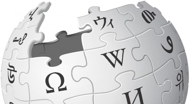 wikipedia-logo-180115