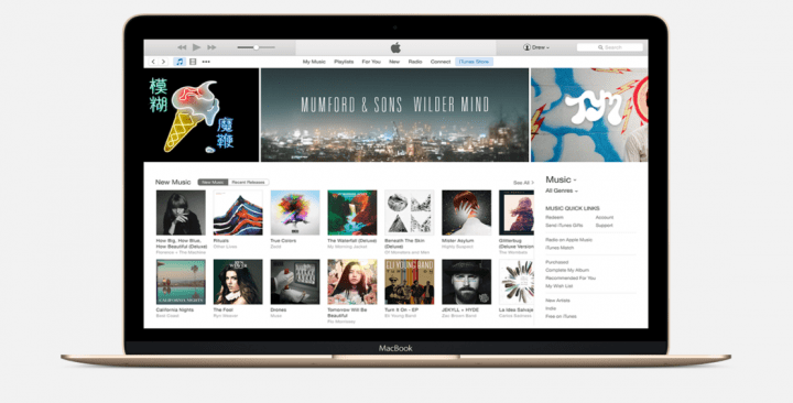 apple-itunes-061215
