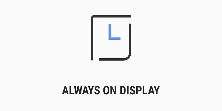always-on-display-logo-720x360