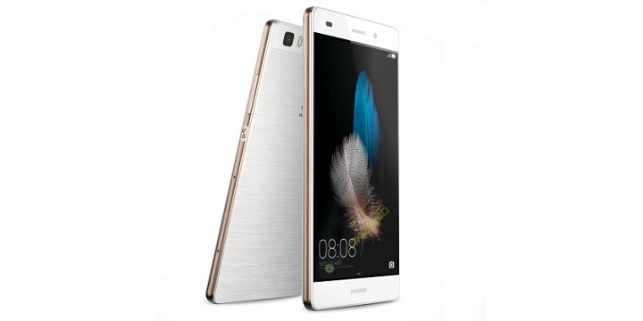 9d077e2264b9f Dónde comprar el Huawei P8 Lite