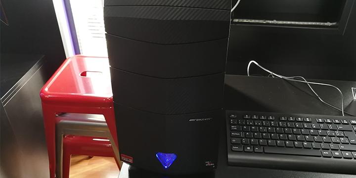 medion-ordenadores-gamer-720x360